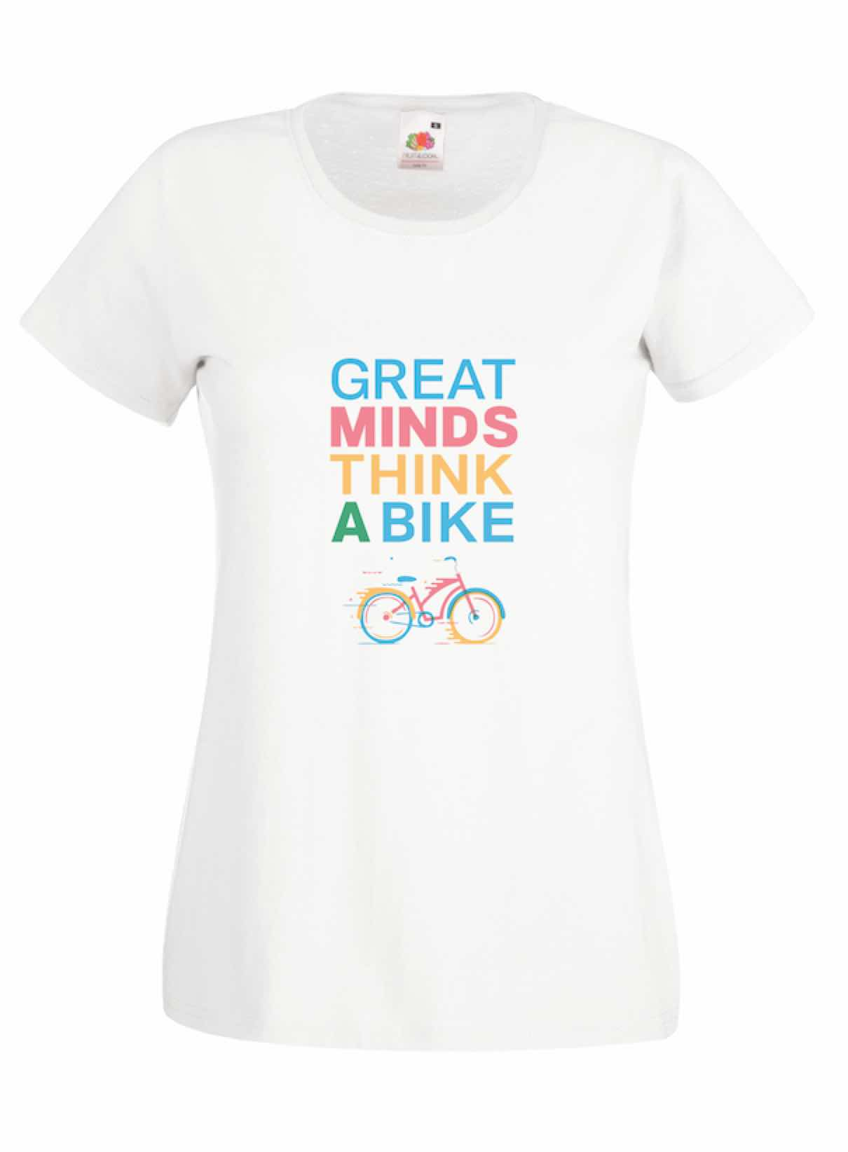 Great Minds Think design for t-shirt, hoodie & sweatshirt